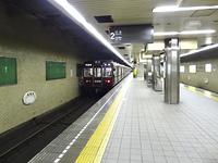 地下鉄堺筋線北浜駅ホーム