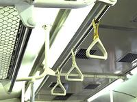 電車の旧型車両の吊り革
