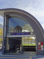 京阪電車なにわ橋駅