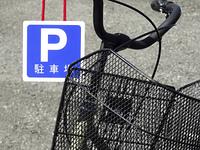 駐輪場の自転車