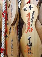 豊国神社の開運絵馬