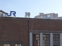 JR神戸駅舎