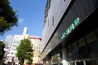 蒲田駅西口駅前