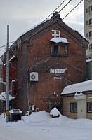 旧磯野商店倉庫(現・レストラン海猫屋)