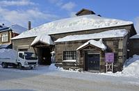 旧日本郵船小樽支店残荷倉庫