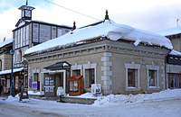 旧第百十三国立銀行小樽支店(現・オルゴール堂海鳴楼)