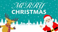 手を振るサンタクロースとトナカイ - メリークリスマス