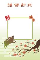 亥年 イノシシのフォトフレーム年賀状