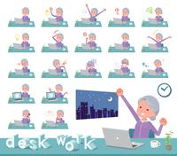 flat type grandma Sportswear_desk work