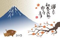 2019年 亥年 富士山、紅梅と猪親子の年賀状イ