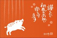 亥年 猪、竹と梅のフォトフレーム年賀状