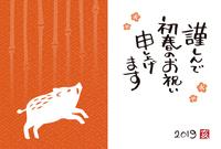 2019年 亥年 猪、竹と梅の年賀状