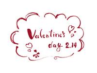 Valentine'sDay 文字