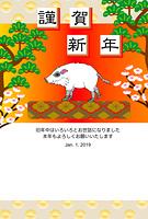 2019亥年の猪の年賀状とイノシシのイラスト