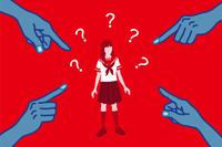 指さされる女子高生 女性差別 コンセプトアート