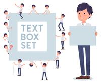 flat type White short sleeved men_text box