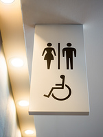 トイレの表示版