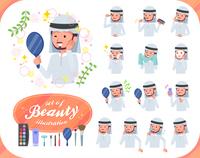 flat type Arab men_beauty