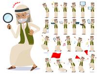 flat type Arab old men_Action