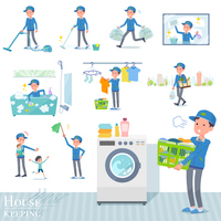 flat type Delivery men_housekeeping