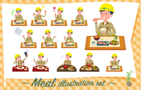 flat type helmet worker men_Meal