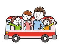 観光バス 家族