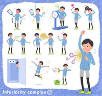 flat type dad Blue sportswear_complex