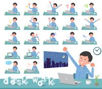 flat type dad Blue sportswear_desk work