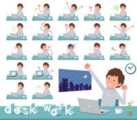 flat type men grey foodie sportswear_desk work