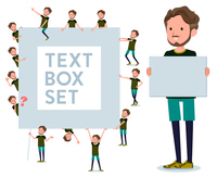 flat type Middle men sportswear_text box