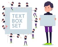 flat type man B&W sportswear_text box