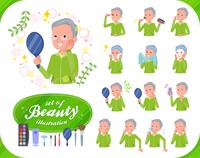 flat type grandpa green Sportswear_beauty