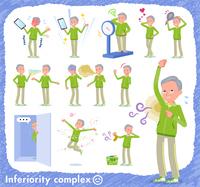 flat type grandpa green Sportswear_complex