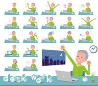 flat type grandpa green Sportswear_desk work