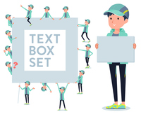 flat type man Blue green Sportswear_text box
