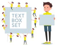 flat type men yellow sportswear_text box