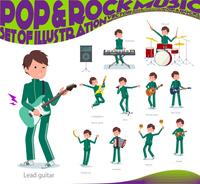 flat type school boy green jersey_pop music