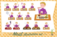 flat type school boy jersey White_Meal