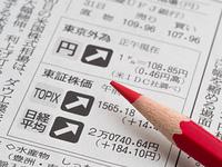 投資情報と赤鉛筆
