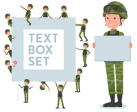 flat type military wear man_text box