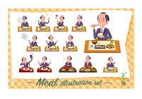 flat type samurai Businessman_Meal