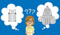 選挙と政治について考える女子大学生