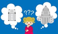 選挙と政治について考える子供 - 女の子