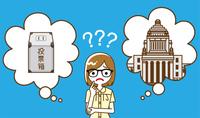 選挙と政治について考える女子大学生 - 主線あり