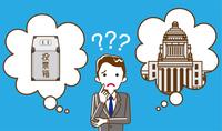 選挙と政治について考えるビジネスマン - 主線あり