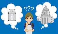 選挙と政治について考える男子大学生