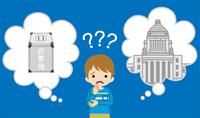 選挙と政治について考える子供 - 男の子