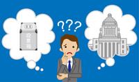 選挙と政治について考えるビジネスマン