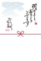 nezumi年 墨絵のねずみと筆文字の年賀状イラス