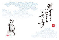 子年 墨絵のねずみと筆文字の年賀状イラスト